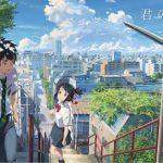 Rekomendasi Anime Movie Romantis Sedih