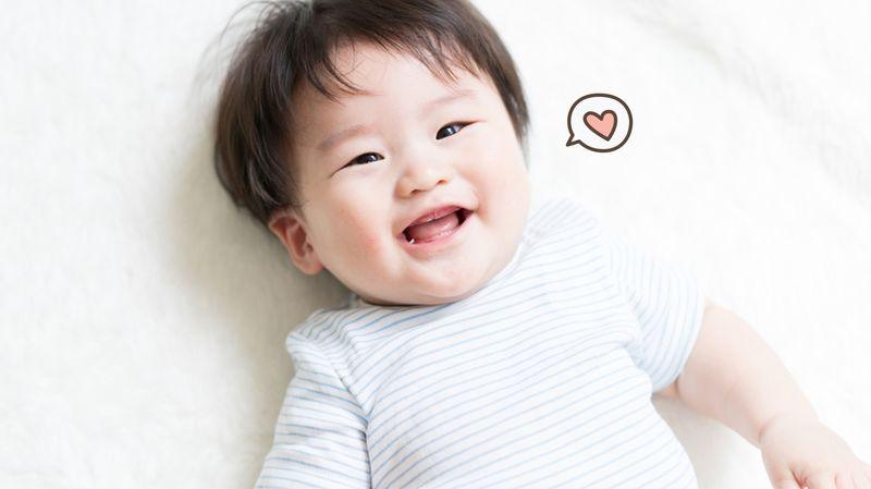 5 Daftar Arti Nama Bayi Laki-Laki Jepang